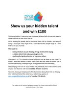 HBSP Call for Entries